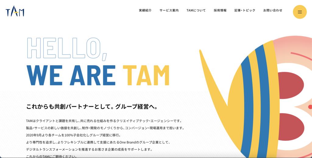 株式会社TAM