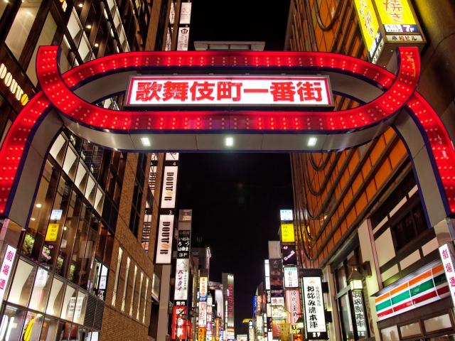 歌舞伎町_1