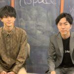 東北大学2020年ミスターコンNo4山本健登さんにインタビューしました!