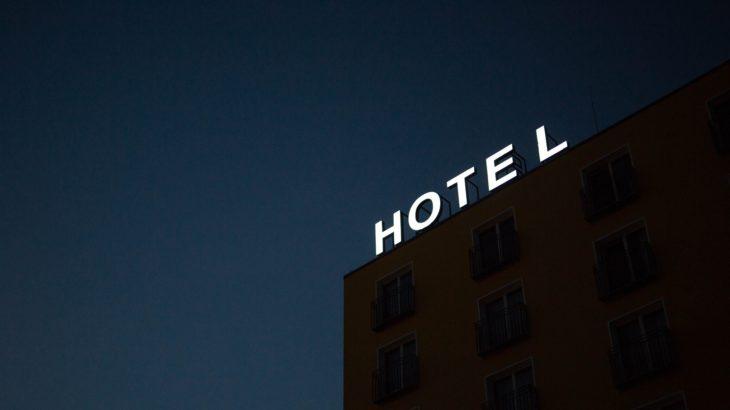 【裏側大暴露⁉】現役大学生に聞いてみた‼ホテルバイトの実態~2021年最新版~